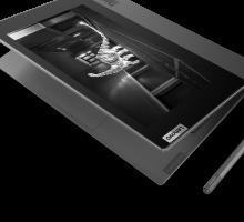 Jeśli lubisz czytać, ale myśl o pakowaniu książki czy czytnika e-booków do torby przypomina ci o dodatkowym obciążeniu to Lenovo ThinkBook Plus jest kandydatem na twojego następnego notebooka